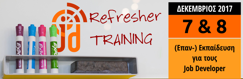 Job Developer Project | Greece - Refresher Training